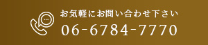 06-6784-7770